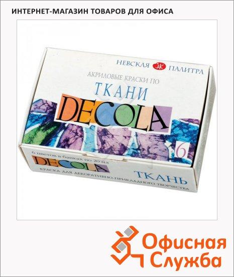 Краска акриловая по ткани Невская Палитра Декола 6 цветов по 20мл
