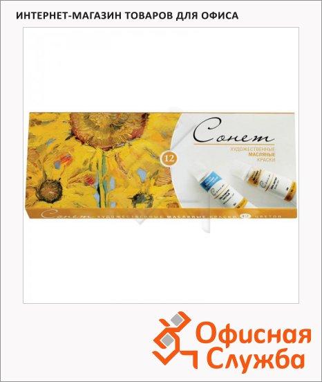 Краска масляная художественная Невская Палитра Сонет 12 цветов по 10мл