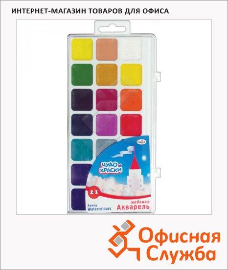 фото: Акварель Гамма Чудо-краски 21 цвет без кисти, медовая