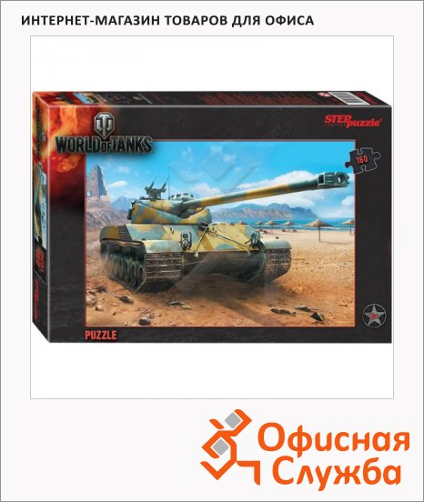 фото: Пазл Step Puzzle World of Tanks 160 элементов
