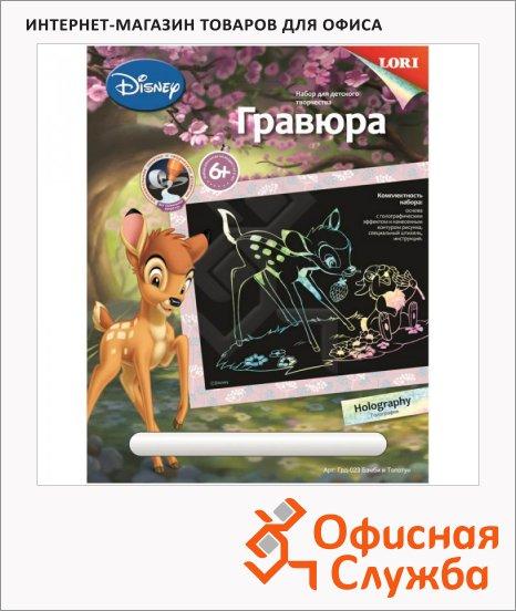 фото: Гравюра Lori Disney Бэмби и Топотун с голографическим эффектом