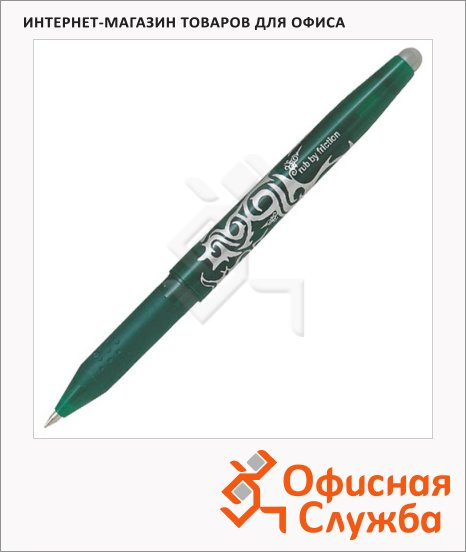 фото: Ручка гелевая стираемая Pilot Frixion Ball BL-FR-7 зеленая 0.7мм, с ластиком