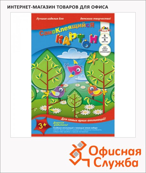 фото: Цветной картон Апплика 5 цветов А4, 5 листов, самоклеящийся