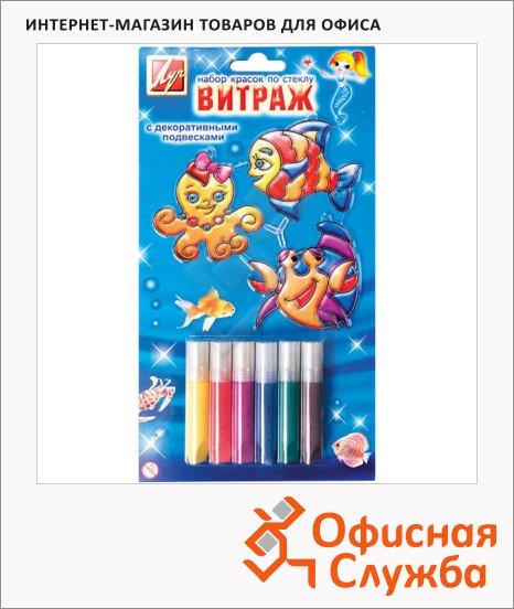 Краска витражная Луч Витраж Морская сказка, 6 цветов по 5мл, с подвесками