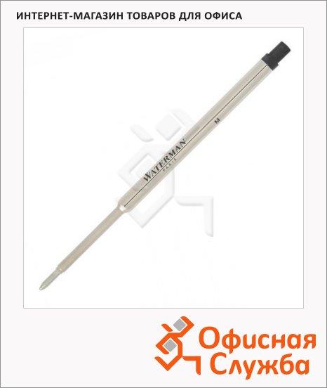 Стержень для шариковой ручки Waterman S0791010 черный, 1мм, 98мм