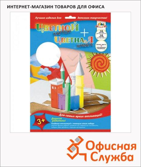 Набор цветной бумаги и картона Апплика 16+16 цветов, А4, 32 листа, замок