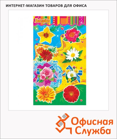фото: Наклейки декоративные детские Лис Цветы А5