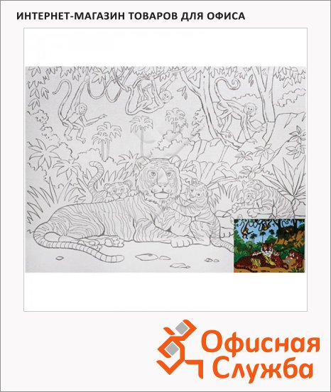 Холст грунтованный Невская Палитра 30х40см, 280 г/м2, хлопок, с контуром Семья тигров