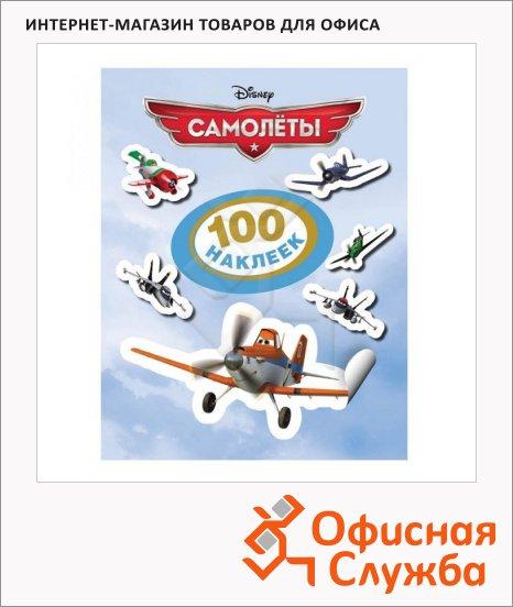 Наклейки Росмэн Disney Самолеты, А5, 100шт, в альбоме