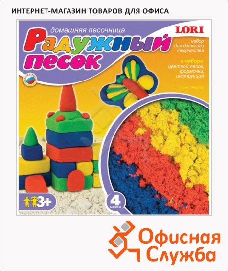 Набор для лепки Lori Радужный песок 4 цвета по 150г