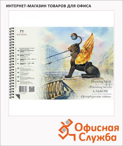 фото: Блокнот для акварели Palazzo Петербургские тайны 160г/м2, 40 листов, на спирали, А4