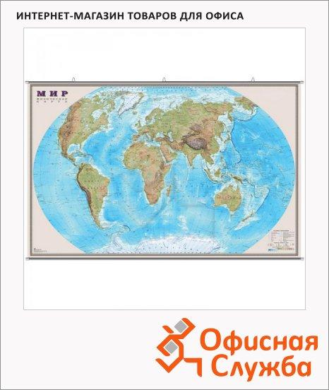 фото: Карта настенная Мир физическая М-1:25 000 000, 122х79см, на рейках