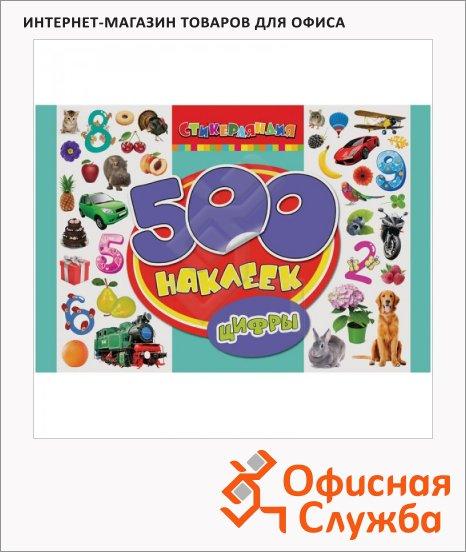 Наклейки декоративные детские Росмэн цифры, А4, 500шт, в альбоме, в альбоме