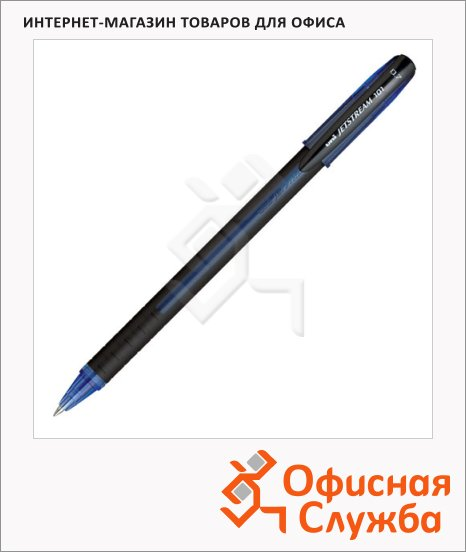 Ручка шариковая Uni Jetstream SX-101 синяя, 0.7мм