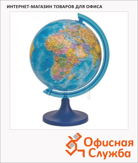 фото: Глобус политический 22см