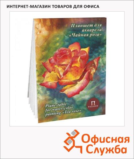 Папка для акварели Palazzo Чайная роза А4, 20 листов, тиснение холст, 200 г/м2
