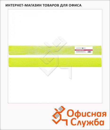 Бумага крепированная Greenwich Line желтая, 50х200см, 22 г/м2, флуоресцентная, мелованная
