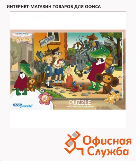 фото: Пазл Step Puzzle Союзмультфильм Чебурашка 260 элементов
