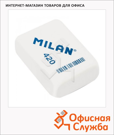 Ластик Milan 420 41х28х13мм