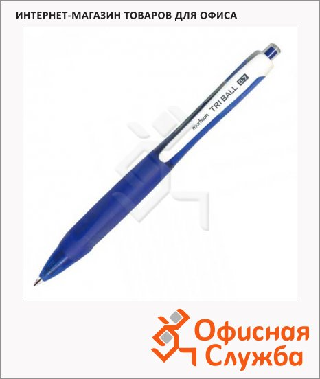 Ручка шариковая автоматическая Munhwa Triball синяя, 0.5мм