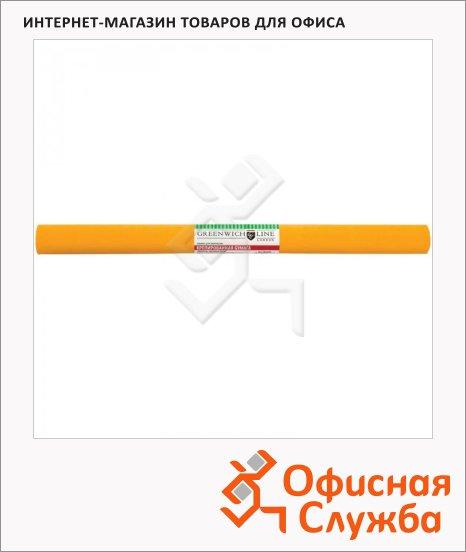 Бумага крепированная Greenwich Line светло-оранжевая, 50х250см, 32 г/м2
