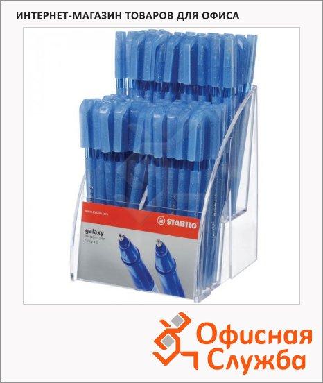 Набор ручек шариковых Stabilo Galaxy 818 синяя, 0.38мм, 72шт