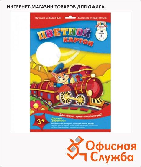 Цветной картон Апплика 8 цветов, А4, 16 листов