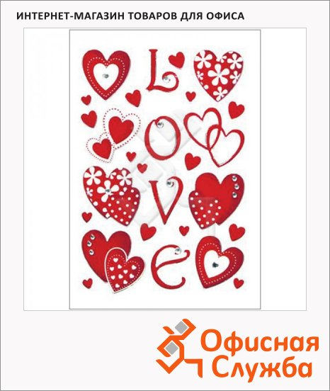 Наклейки декоративные детские Herma Magic Кристалл Сердце, 16х9см, объемные