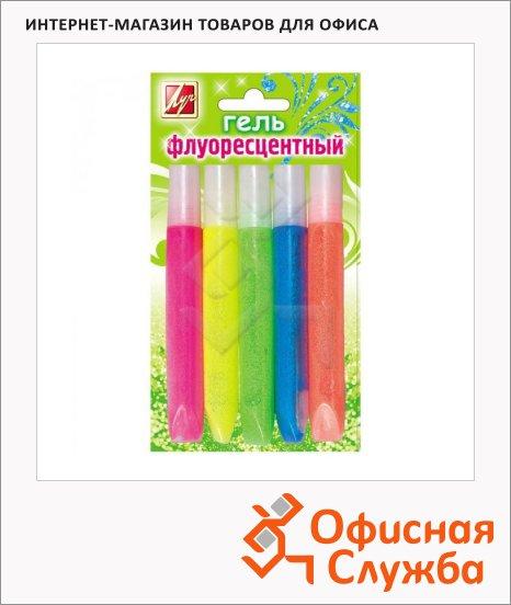 фото: Гель для рисования Луч 5 цветов по 5мл флуоресцентный с блестками