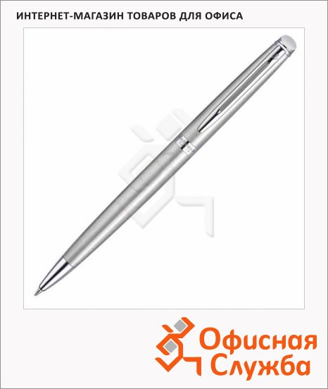 фото: Ручка шариковая Waterman Hemisphere Stainless Steel CT 1мм серебристый корпус, S0920470