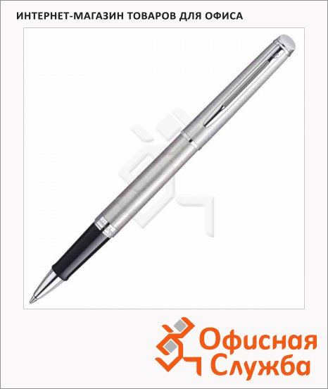 Ручка-роллер Waterman Hemisphere Stainless Steel GT 1мм, черная, черный хром корпус
