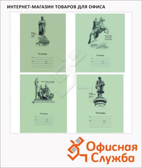 фото: Тетрадь Памятники России А5, 12 листов, в линейку, мелованный картон