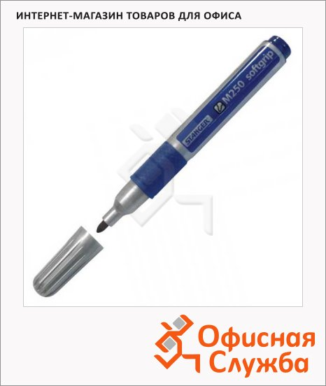 Маркер перманентный Stanger M250 синий, 3мм, пулевидный наконечник, грип