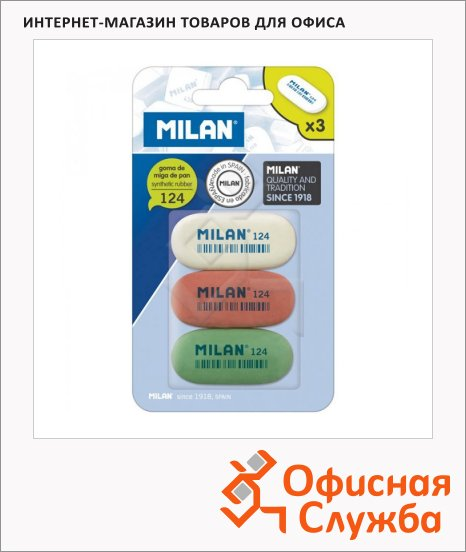 Ластик Milan 124 3шт