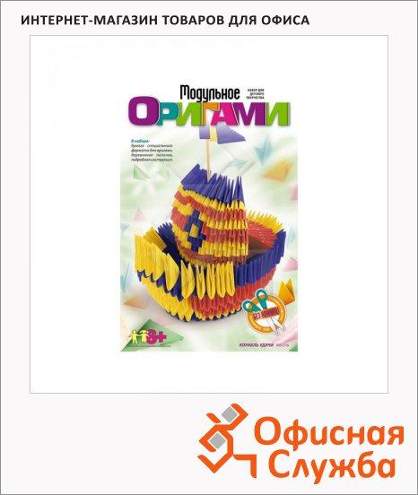 Модульное оригами Lori Корабль удачи