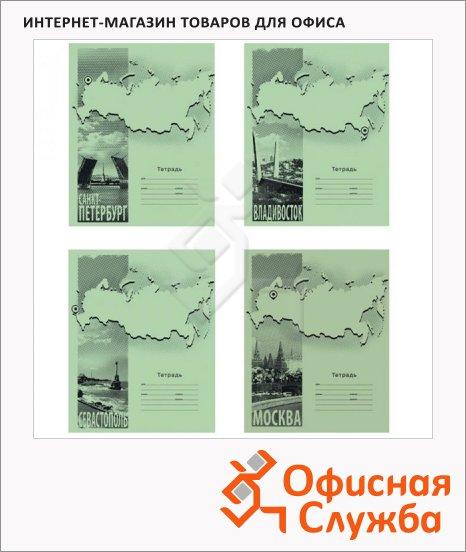 фото: Тетрадь Моя страна-2 А5, 18 листов, в линейку, мелованный картон