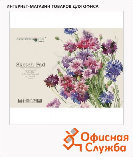 Альбом для рисования Greenwich Line Цветы, А4, 160 г/м2, на склейке, 40 листов