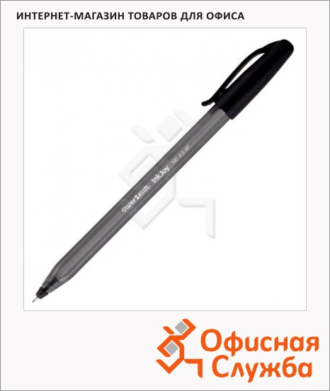 Ручка шариковая Paper Mate InkJoy 100 чёрная, 0.2мм