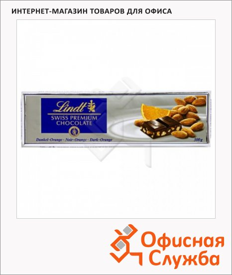 фото: Шоколад Lindt Swiss Premium горький с апельсином и миндалем, 300г