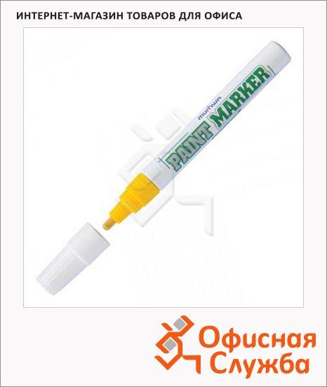 Маркер-краска Munhwa Xylene free желтый, 4мм, пулевидный наконечник, без ксилола