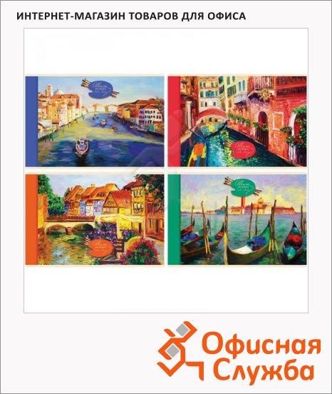 фото: Альбом для рисования Венецианские пейзажи А4, 100 г/м2, 16 листов, на скрепке