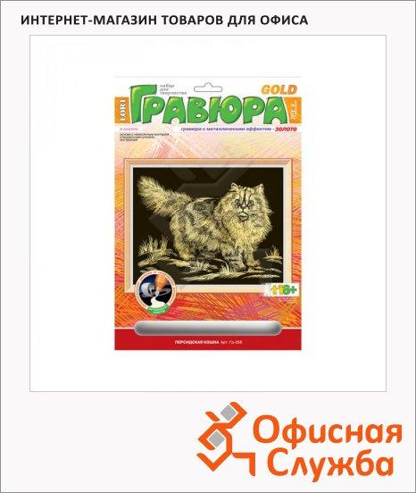 Гравюра Lori Персидская кошка, с эффектом золота