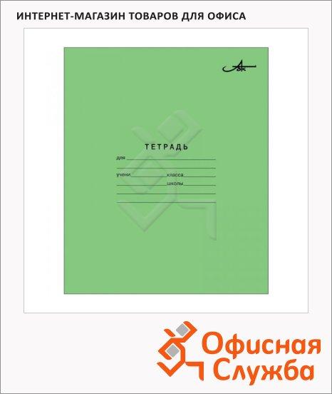 Тетрадь школьная Архбум зеленая, А5, 12 листов, в крупную клетку, на скрепке, бумага