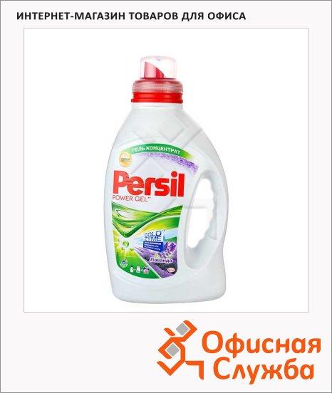 Гель для стирки Persil Power Gel 1.46л, лаванда, концентрат