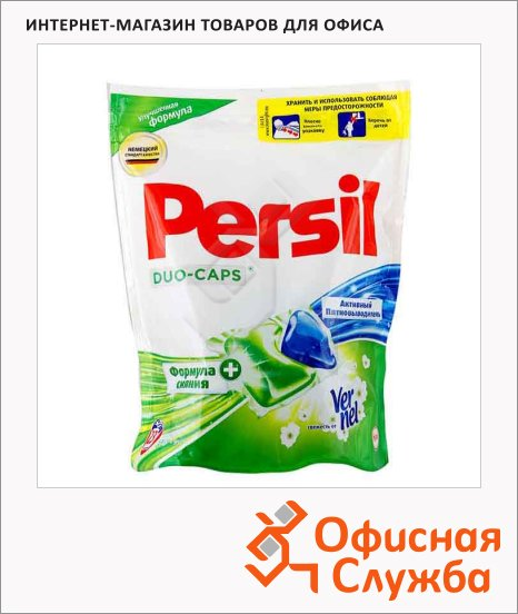 ������� ��� ������ Persil Duo-Caps Color 15��, �������, �������� �� Vernel