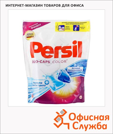 Капсулы для стирки Persil Duo-Caps Color 15шт, автомат, концентрат