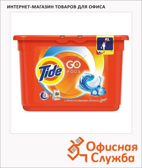 Капсулы для стирки Tide Pods 15шт, автомат, с прикосновением аромата Lenor