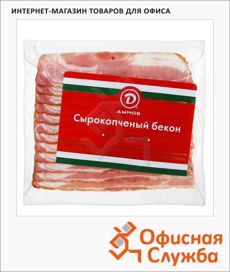 Бекон Дымов Венгерский сырокопченый, 200г