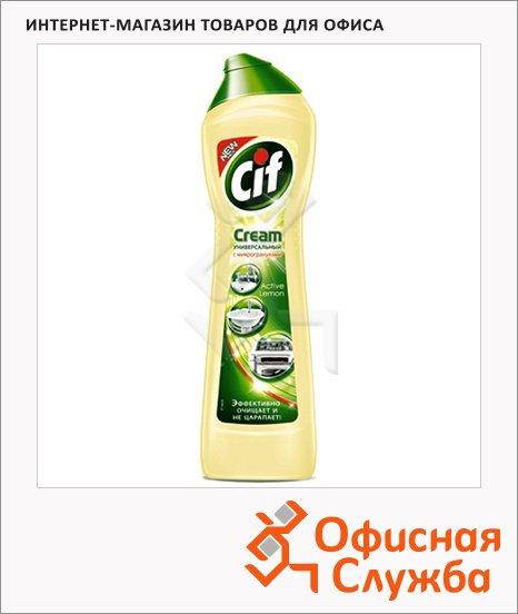 Универсальное чистящее средство Cif Active Lemon, крем 0,5л