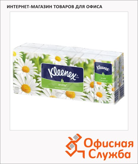 Носовые платки Kleenex 10шт, 3 слоя, с ароматом ромашки